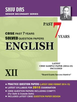 english paper format cbse