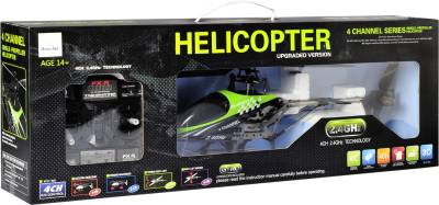 Sirius Toys FX078 4CH 2.4G Single Blade RC Helicopter (Green)