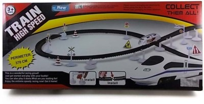 Gift World Speed Bullet Metro Track Train Set(Multicolor)