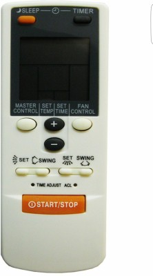 GEPL SPLIT O GENERAL Remote Controller Cream GEPL Appliance Parts   Accessories