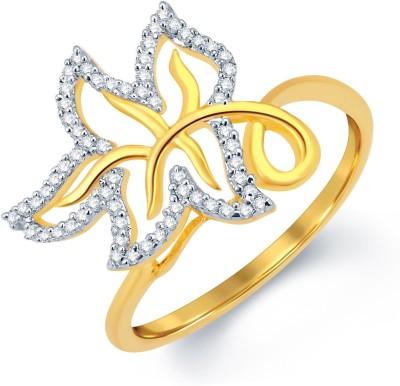 Sukkhi Leafy Alloy Rhodium, 18K Yellow Gold Plated Ring at flipkart