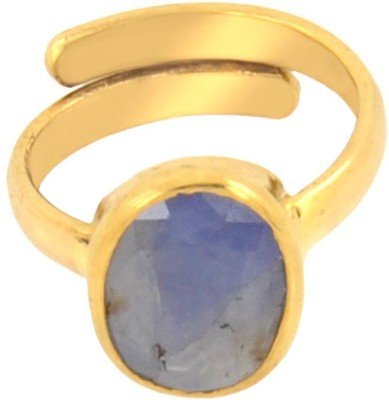 Avaatar 6 Carat Bello Metal Sapphire Ring at flipkart