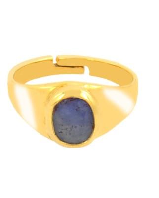 Avaatar 4 Carat Bello Metal Sapphire Ring