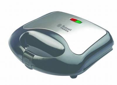 Russell-Hobbs-RST750M-2-Slice-Sandwich-Maker