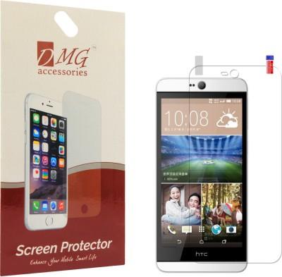 DMG Screen Guard for HTC Desire 516