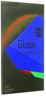 Aspir Tempered Glass Guard for Sony Xperia M2(Pack of 1)