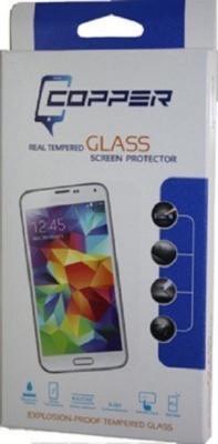 Copper Screen Guard for Lenovo K3 Note