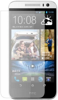 Digicube Tempered Glass Guard for HTC Desire 616