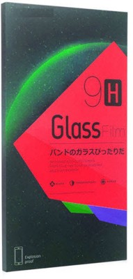 MOBIRUSH Tempered Glass Guard for Apple iPhone 5s(Pack of 1)