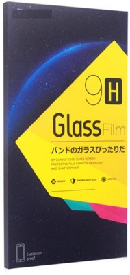 Aspir Tempered Glass Guard for Sony Xperia M2 Dual(Pack of 1)