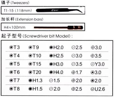 Jackly-JK-6066B-Ratchet-Screwdriver-Set-(33-Pc)