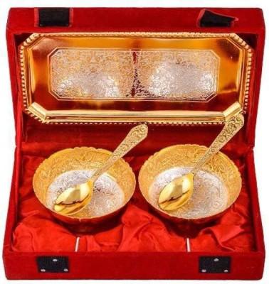 Odna Bichona Housewarming Gift Bowl Spoon Tray Serving Set(Pack of 5) at flipkart