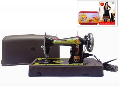 Happy-Electric-Sewing-Machine-And-Royal-Accessories