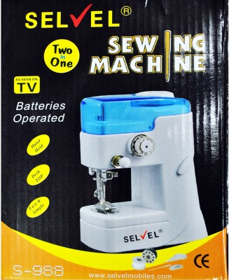 S-988-Portable-Cordless-Electric-Sewing-Machine