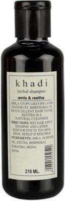 khadikhazana khadi amla ritha shampoo(210 ml)