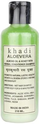 Parvati Khadi Gramudyog Aloe Vera Shampoo(210 ml)