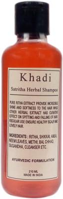 Khadi Herbal Satritha Shampoo (210ml)