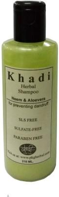 Parvati Khadi Gramudyog Neem and Aloe Vera SLS,Sulfate and Parabens Free Shampoo(210 ml)