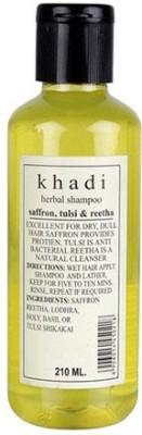 khadikhazana khadi saffron tulsi shampoo(210 ml)