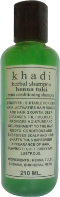 khadikhazana khadi heena tulsi shampoo(210 ml)
