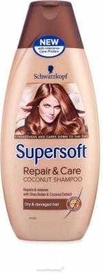 Schwarzkopf Supersoft Repair & Care(399 ml)