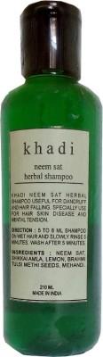 Khadikhazana khadi neem sat shampoo(210 ml)