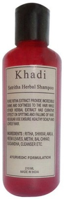 khadikhazana khadi satritha shampoo(210 ml)