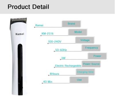 Kemei Professional Hair Clipper km-2516-00 Trimmer For Men (Multicolor)