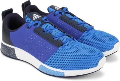 Confrontare adidas galassia 2 di blu e nero di scarpe da corsa, i prezzi online