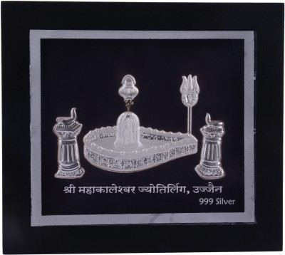 Siri Creations 999 Pure Silver Shiva Linga Acralyic Frame Decorative Showpiece  -  15 cm(Silver, Silver)  available at flipkart for Rs.999