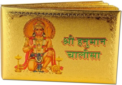 DivyaMantra Divya Mantra Hindu God Hanuman Chalisa Divine Prayer Recital Stotram Book/Religious Spiritual Temple Pooja Deity Panchmukhi Hanumanji Ritual Mantra Chanting Hymn Slogam Showpiece  -  6 cm(Paper Mache, Gold)  available at flipkart for Rs.599
