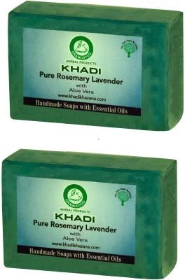 Khadi Pure Rosemary Lavender Soap 125 GM Pack of 2