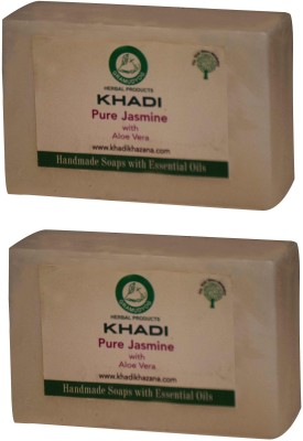 Khadi Herbal Pure Jasmine soap(250 g, Pack of 2)