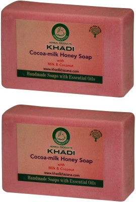 Khadi Herbal Basin Scrub(250 g, Pack of 2)