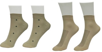 Golddust Women Printed Ankle Length Golddust Men's and Women's Socks