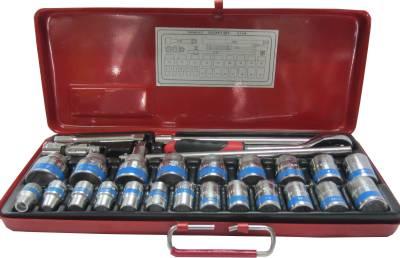 Taparia S-14M Square Socket Set (27 Pc) Image