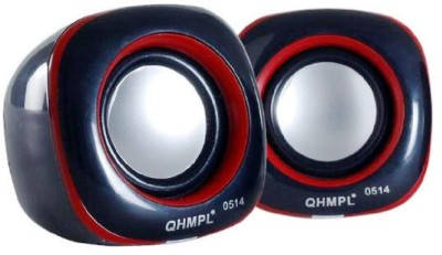Quantum QHM602 Portable Home Audio Speaker