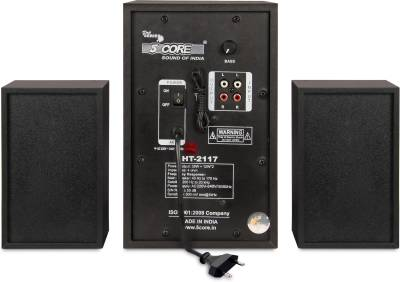 5core-HT-2117-2.1-Multimedia-Speaker-System