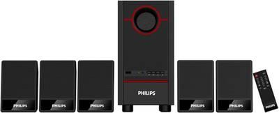 Philips-SPA-3500F-5.1-Multimedia-Speaker-System