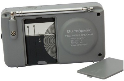 UltraProlink-Retro-UM0017-Wireless-Speaker