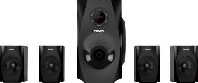 Philips-SPA8150B-4.1-Multimedia-Speakers