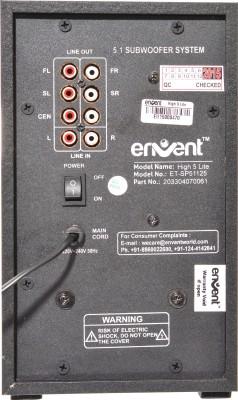 Envent-ET-SP51125-5.1-Speaker
