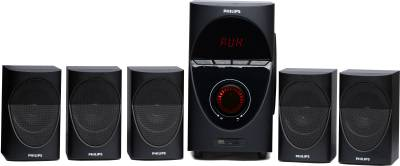 Philips-DSP-7000-5.1-Channel-Speakers