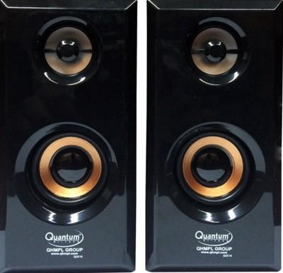 Quantum-QHM-630-2.0-Multimedia-Speakers