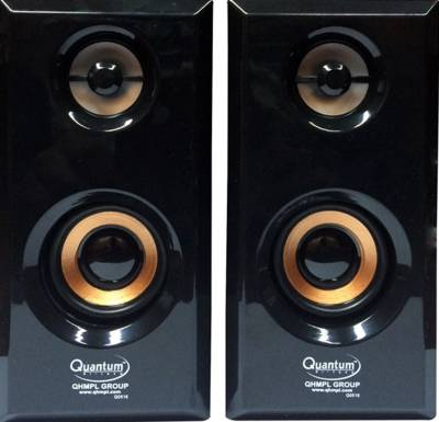 Quantum-QHM-630-2.0-Multimedia-Speakers