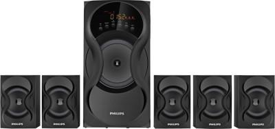 Philips-SPA5160B-5.1-Multimedia-Speakers
