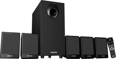 Philips-DSP-2800-5.1-Channel-Multimedia-Speakers