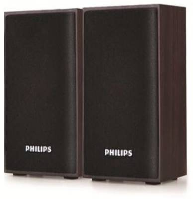 Philips-SPA-30-2.0-Speaker