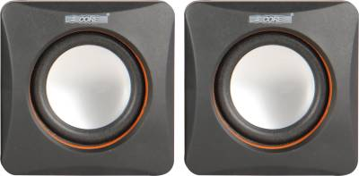 5core-Cutie-2.0-Speakers