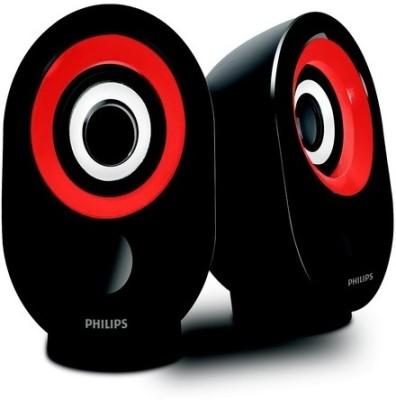Philips-Spa-50-Desktop-Speaker